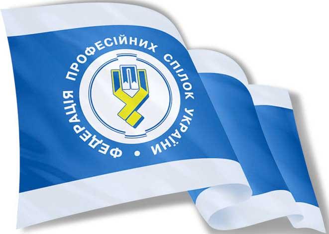 Картинки по запросу флаг фпу