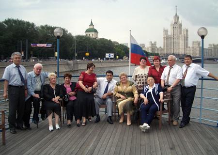 г. Москва, 2005 г. 100-летие профсоюзов
